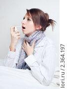 Купить «Горло болит», фото № 2364197, снято 12 февраля 2011 г. (c) Типляшина Евгения / Фотобанк Лори