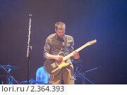 "Купить «""Сплин""», фото № 2364393, снято 14 мая 2010 г. (c) Константин Буркин / Фотобанк Лори"