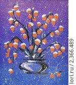 Купить «Абстрактная картина - ваза с цветами Физалис, темпера», иллюстрация № 2366489 (c) ElenArt / Фотобанк Лори