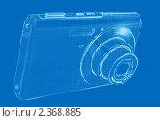 Купить «Камера», иллюстрация № 2368885 (c) Шемякин Евгений / Фотобанк Лори