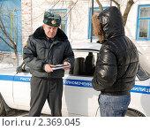 Купить «Участковый проверяет документы», фото № 2369045, снято 22 февраля 2011 г. (c) fotobelstar / Фотобанк Лори