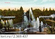 Купить «Вид на аллею фонтанов, колоннаду Воронихина и морской канал. Петергоф», фото № 2369437, снято 22 марта 2019 г. (c) Юрий Кобзев / Фотобанк Лори