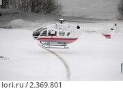 Купить «Вертолёт МЧС совершает посадку», эксклюзивное фото № 2369801, снято 26 февраля 2011 г. (c) Юрий Морозов / Фотобанк Лори