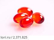 Купить «Витамины», фото № 2371825, снято 2 февраля 2011 г. (c) Алексей Лучин / Фотобанк Лори