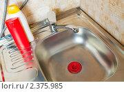 Купить «Кухонная мойка», фото № 2375985, снято 27 марта 2010 г. (c) Яков Филимонов / Фотобанк Лори