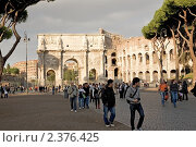 Купить «Рим. Колизей и арка Константина», фото № 2376425, снято 14 ноября 2010 г. (c) Валерий Ситников / Фотобанк Лори