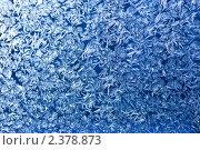 Морозный узор. Стоковое фото, фотограф Дмитрий Рухленко / Фотобанк Лори