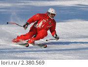 Купить «Мужчина на лыжах», фото № 2380569, снято 16 февраля 2011 г. (c) Akunia-Gerrero N.V. / Фотобанк Лори