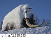 Купить «Салехард. Памятник мамонту зимой», эксклюзивное фото № 2385353, снято 19 февраля 2011 г. (c) Gagara / Фотобанк Лори