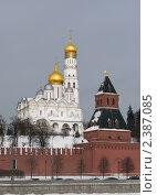 Купить «Московский Кремль зимой», фото № 2387085, снято 24 февраля 2011 г. (c) Валерия Попова / Фотобанк Лори