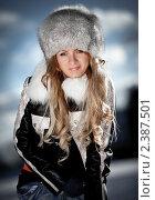 Портрет женщины в меховой шапке. Стоковое фото, фотограф Андрей Армягов / Фотобанк Лори