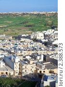 Вид на город Рабат (остров Гозо, Мальта) (2010 год). Стоковое фото, фотограф Яков Филимонов / Фотобанк Лори