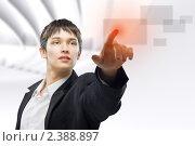 Купить «Инновационные технологии», фото № 2388897, снято 28 декабря 2010 г. (c) Константин Юганов / Фотобанк Лори