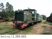 Купить «Музей паровозов маневровый локомотив», фото № 2389065, снято 24 июля 2010 г. (c) Удодов Алексей / Фотобанк Лори