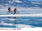 Купить «Путешествие на велосипедах по Байкальскому льду», фото № 2392805, снято 7 марта 2011 г. (c) Виктория Катьянова / Фотобанк Лори