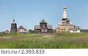 Купить «Храмы посёлка Варзуга», фото № 2393833, снято 7 июля 2010 г. (c) Михаил Иванов / Фотобанк Лори