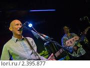 Купить «Zorge. The Band @ 16 тонн», фото № 2395877, снято 18 февраля 2011 г. (c) Алексей Иванов / Фотобанк Лори