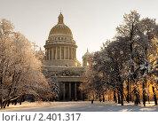 Купить «Исаакиевский собор зимой. Санкт-Петербург», эксклюзивное фото № 2401317, снято 18 января 2010 г. (c) Александр Алексеев / Фотобанк Лори