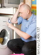 Купить «Мужчина со стиральной машиной», фото № 2406137, снято 5 марта 2011 г. (c) Дарья Филимонова / Фотобанк Лори