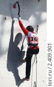 Тень (2011 год). Редакционное фото, фотограф Прокофьев Владимир / Фотобанк Лори