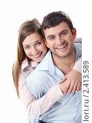 Купить «Счастливая пара», фото № 2413589, снято 29 января 2011 г. (c) Raev Denis / Фотобанк Лори