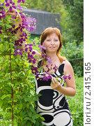 Купить «Женщина в саду», фото № 2415165, снято 20 июля 2010 г. (c) Яков Филимонов / Фотобанк Лори