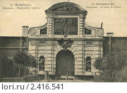 Купить «Петровские ворота в Петропавловской крепости», фото № 2416541, снято 22 мая 2019 г. (c) Карелин Д.А. / Фотобанк Лори