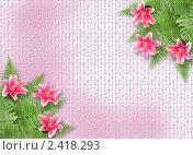 Фон для поздравления с розовыми лилиями. Стоковая иллюстрация, иллюстратор Lora Liu / Фотобанк Лори