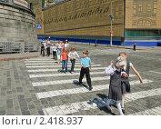 Купить «Дети идут по пешеходному переходу на Васильевском Спуске», эксклюзивное фото № 2418937, снято 21 мая 2010 г. (c) Алёшина Оксана / Фотобанк Лори
