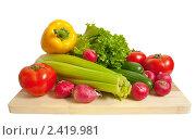 Купить «Спелые овощи», фото № 2419981, снято 3 апреля 2010 г. (c) Яков Филимонов / Фотобанк Лори