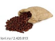 Кофейные зерна. Стоковое фото, фотограф Сергей Ксенофонтов / Фотобанк Лори
