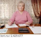 Купить «Женщина заполняет квитанцию», фото № 2429677, снято 11 марта 2011 г. (c) fotobelstar / Фотобанк Лори