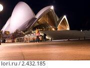 Купить «Сиднейский оперный театр ночью», фото № 2432185, снято 17 августа 2010 г. (c) Elena Monakhova / Фотобанк Лори