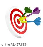 Купить «Три дротика в центре мишени (изолированно на белом фоне)», иллюстрация № 2437893 (c) Самохвалов Артем / Фотобанк Лори