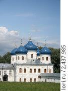 Юрьев монастырь, Крестовоздвиженский собор, Великий Новгород (2010 год). Редакционное фото, фотограф I Pod / Фотобанк Лори