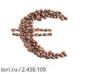 Купить «Символ евро, сложенный из кофейных зерен, на белом фоне», фото № 2438109, снято 30 марта 2011 г. (c) Виктория Фрадкина / Фотобанк Лори