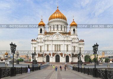 Москва. Кафедральный соборный храм Христа Спасителя
