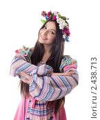 Купить «Девушка в национальной одежде», фото № 2438713, снято 21 августа 2018 г. (c) Гурьянов Андрей / Фотобанк Лори