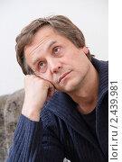 Купить «Актёр Андрей Соколов», фото № 2439981, снято 31 марта 2011 г. (c) Александр Черемнов / Фотобанк Лори