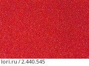 Красный бисер. Стоковое фото, фотограф Виктория Кононова / Фотобанк Лори