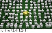Купить «Игральные кости», иллюстрация № 2441241 (c) Арсений Герасименко / Фотобанк Лори