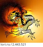 Купить «Восточный символ 2012 года - дракон», иллюстрация № 2443521 (c) ElenArt / Фотобанк Лори