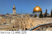 Купить «Храмовая гора, купол Скалы и стена Плача. Иерусалим. Израиль», фото № 2446329, снято 16 августа 2019 г. (c) Okssi / Фотобанк Лори