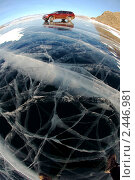 Купить «Машина на льду», фото № 2446981, снято 8 марта 2011 г. (c) Некрасов Андрей / Фотобанк Лори