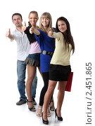 Купить «Группа молодых успешных людей», фото № 2451865, снято 17 февраля 2010 г. (c) Мельников Дмитрий / Фотобанк Лори