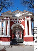 Купить «Москва. Святые врата храма священномученика Климента папы Римского в Замоскворечье», эксклюзивное фото № 2458381, снято 1 апреля 2010 г. (c) lana1501 / Фотобанк Лори