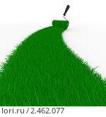 Купить «Дорога из травы», иллюстрация № 2462077 (c) Ильин Сергей / Фотобанк Лори
