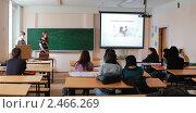 Купить «Ученики в классе», фото № 2466269, снято 25 августа 2019 г. (c) Сергей Куров / Фотобанк Лори