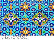 Купить «Традиционный орнамент в мечети», фото № 2467525, снято 16 июля 2010 г. (c) Алексей Сергеев / Фотобанк Лори