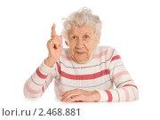 Купить «Портрет пожилой женщины на белом фоне», фото № 2468881, снято 6 марта 2011 г. (c) Воронин Владимир Сергеевич / Фотобанк Лори